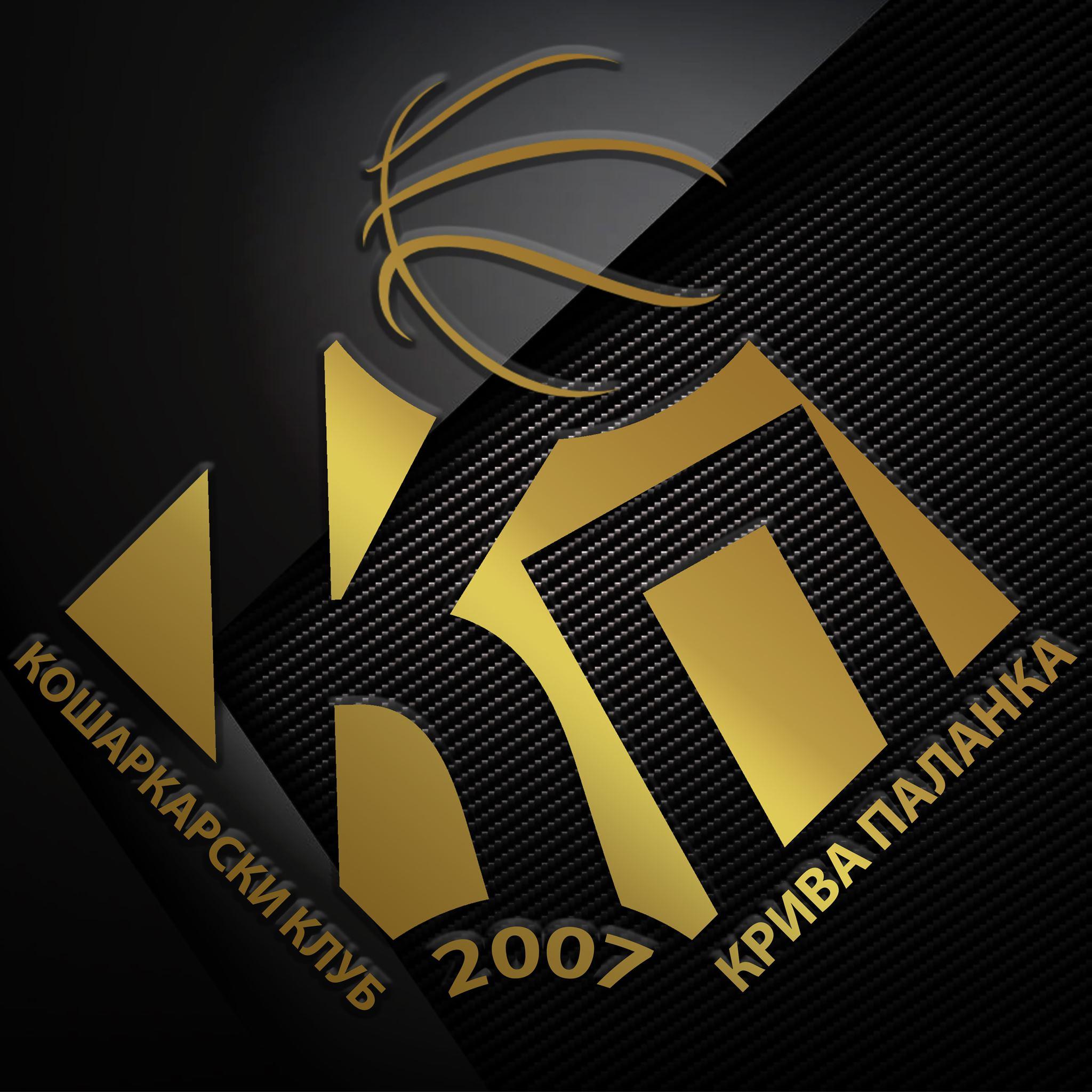 ЖКК Крива Паланка М14
